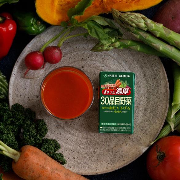 ぎゅっと濃厚30品目野菜 紙125ml 水素水 野菜 にんじんジュースは