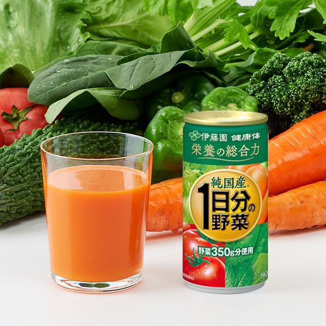 純国産 1日分の野菜 缶190g にんじん等を使用した野菜ジュース ...
